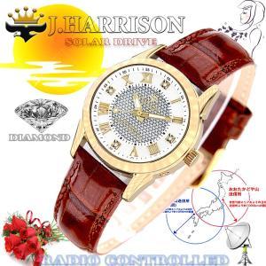 ソーラー電波 腕時計 レディース 防水 ウオッチ 電波ウォッチ 時計 4石 天然ダイヤモンド付 ソーラー 電波 女性用時計 (メーカー直送、代金引き不可)|kurashikan