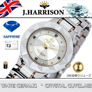 腕時計 防水 ウオッチ 日本製 メンズ 4石 セラミック 天然サファイア付 18K金張り 男性 紳士用時計 (メーカー直送、代金引き不可)|kurashikan