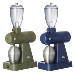 Kalita カリタ 業務用 コーヒーグラインダー 電動コーヒーミル カフェ 食器 雑貨 コーヒーミル 電動|kurashikan