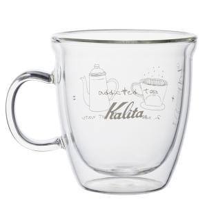 カリタ Kalita ダブルウォールマグS グラス ダブルグラス ダブルウォールグラス 2重ガラス コーヒーカップ カフェ コップ おしゃれ|kurashikan