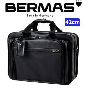 BERMAS バーマス ビジネスバッグ ブリーフ バッグ キャリーオン 42cm 高機能 2層 エキスパンダブル ブリーフケース ショルダーバッグ PCバッグ|kurashikan