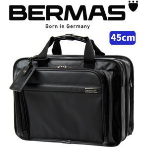 BERMAS バーマス ビジネスバッグ キャリーオン 45cm 高機能 2層 エキスパンダブル ブリーフケース ショルダーバッグ ビジネストート PCバッグ|kurashikan