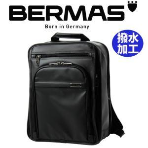 BERMAS バーマス ビジネスリュック リュックバッグ キャリーオン リュックサック PCバッグ ノートPC収納 バックパック 通勤 ビジネス 出張 男性|kurashikan