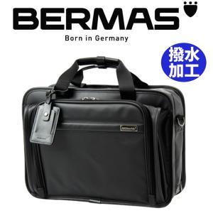 BERMAS バーマス 3WAYバッグ ビジネスリュック ビジネスバッグ ショルダーバッグ ブリーフ バッグ ブリーフケース ノートPC収納 通勤 通学 メンズ 男性|kurashikan