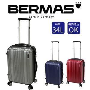BERMAS バーマス スーツケース 34L 機内持込可 TSAロック搭載 丈夫 旅行鞄 キャリーバッグ キャリーケース トラベルバッグ トラベルバック|kurashikan