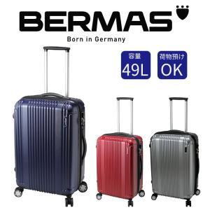 BERMAS バーマス スーツケース 軽量 大容量 49L 手荷物預ける TSAロック搭載 丈夫 旅行鞄 キャリーバッグ キャリーケース トラベルバッグ|kurashikan
