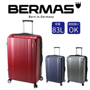 BERMAS バーマス スーツケース 83L 手荷物預ける 超大容量 TSAロック搭載 丈夫 旅行鞄 キャリーバッグ キャリーケース トラベルバッグ トラベルバック|kurashikan