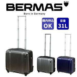BERMAS バーマス ビジネスキャリー 31L 軽量 スーツケース 機内持込可 TSAロック搭載 丈夫 旅行鞄 キャリーバッグ キャリーケース トラベルバッグ kurashikan
