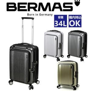 BERMAS バーマス スーツケース 34L 機内持込可 TSAロック搭載 丈夫 旅行鞄 キャリーバッグ キャリーケース トラベルバッグ トラベルバック kurashikan