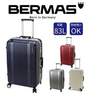 BERMAS バーマス スーツケース 83L 手荷物預ける TSAロック搭載 丈夫 旅行鞄 キャリーバッグ キャリーケース トラベルバッグ トラベルバック|kurashikan