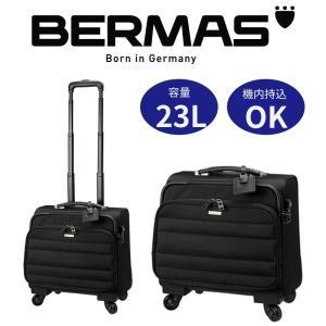 BERMAS バーマス ビジネスキャリー 23L スーツケース 機内持込可 TSAロック搭載 丈夫 旅行鞄 キャリーケース トラベルバッグ PCケース付 ビジネス 出張 kurashikan