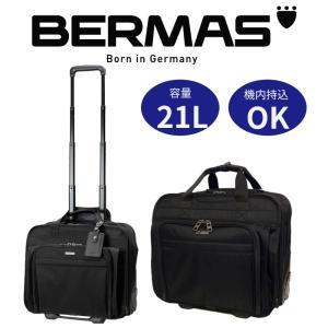 BERMAS バーマス ビジネスキャリー 21L スーツケース 機内持込可 丈夫 旅行鞄 キャリーバッグ キャリーケース トラベルバッグ PCケース付 ビジネス 出張|kurashikan