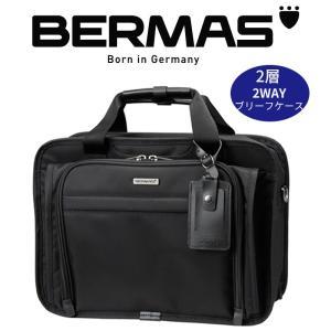 BERMAS バーマス ビジネスバッグ ブリーフ バッグ キャリーオン 39cm 2層 ブリーフケース ショルダーバッグ ビジネストート PCバッグ ショルダー付|kurashikan