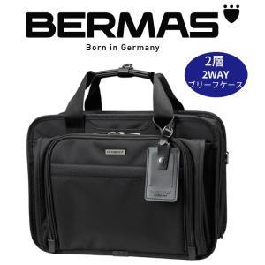 BERMAS バーマス ビジネスバッグ ブリーフ バッグ キャリーオン エキスパンダブル ブリーフケース ショルダーバッグ ビジネストート PCバッグ|kurashikan