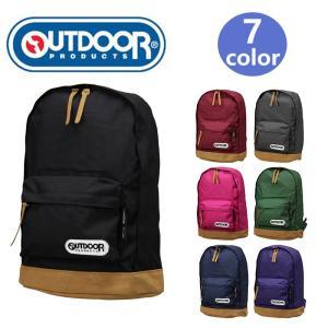 OUTDOOR PRODUCTS リュック 15L リュックサック デイパック リュックバッグ 通学 通勤 旅行 バック カバン 鞄 人気 軽量 ナイロン 男女兼用|kurashikan