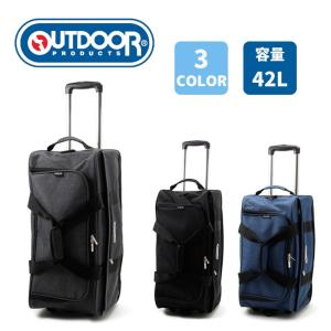 OUTDOOR PRODUCTS ボストンキャリー 42L キャリーバッグ ショルダーバッグ ボストンバッグ 旅行鞄 アウトドア 旅行 鞄 軽量 アウトドア プロダクツ|kurashikan