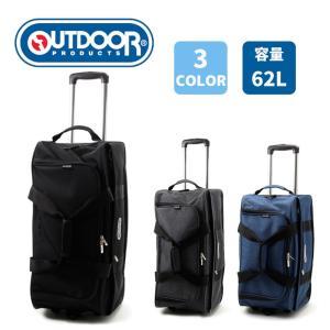 OUTDOOR PRODUCTS ボストンキャリー 62L 大容量 キャリーバッグ ショルダーバッグ ボストンバッグ 旅行鞄 アウトドア 旅行 鞄 軽量 アウトドア プロダクツ|kurashikan