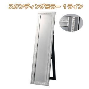 スタンディングミラー 1ライン ミラー 鏡 全身鏡 姿見 おしゃれ インテリア (メーカー直送、代金引き不可)|kurashikan