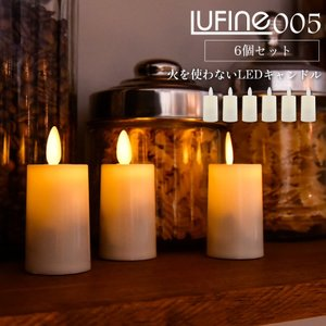 6個セット LED キャンドル ろうそく 揺れる 電池式 息 ゆらぎ LEDキャンドルライト ロウソク 蝋燭 ティーライト 照明 誕生日 結婚式 パーティ クリスマス|kurashikan
