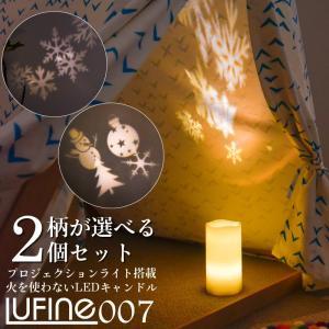 LEDキャンドルライト 2個セット 投影ランプ リモコン タイマー付き ゆらぎ 電池式 間接照明 おしゃれ 北欧 室内 イルミネーション クリスマス|kurashikan