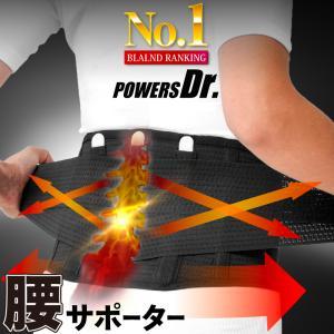 腰痛ベルト 骨盤矯正ベルト 腰椎コルセット 腰痛コルセット 腰用サポーター 腰の保護 メンズ 男性 男女兼用|kurashikan