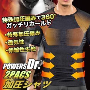 加圧シャツ 加圧インナー メンズ Tシャツ 半袖 Uネック お腹 引き締め 補正下着 姿勢矯正 筋トレ ダイエット|kurashikan