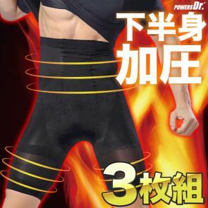 加圧スパッツ メンズ 3枚セット 加圧下着 腹巻き 加圧インナー 腹筋 お腹 太もも 引き締め 強力 筋トレ 前開き 効果 男性用|kurashikan