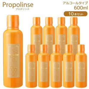 【即納】Propolinse プロポリンス 600ml×10本 洗口液 口内洗浄 マウスウォッシュマウスウォッシュ プロポリンス 口臭予防 口臭対策|kurashikan