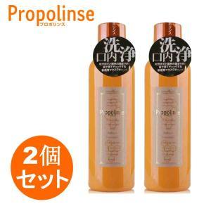 【即納】 Propolinse プロポリンス 600ml×2...
