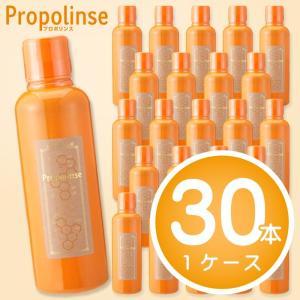 Propolinse 洗口液 プロポリンス 600ml 30個セット 口内洗浄 プロポリス マウスウォッシュ 口臭予防 送料無料 kurashikan