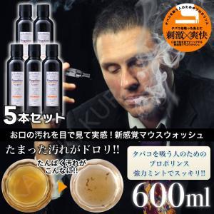 Propolinse Re Fresh 洗口液 プロポリンス 600ml×5個セット 口内洗浄 プロポリンスマウスウォッシュ 口臭予防 ピエラス kurashikan