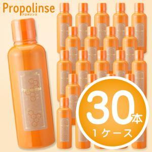 プロポリンス マウスウォッシュ 600ml 30個セット  Propolinse 洗口液 口内洗浄 プロポリス 口臭予防 kurashikan
