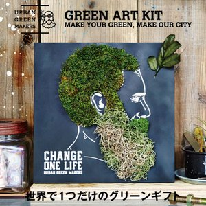 GREEN ART KIT グリーンアートキット アーバングリーンメーカーズ 観葉植物 テラリウム キット オリジナル 黒板 お洒落 プレゼント ギフト|kurashikan