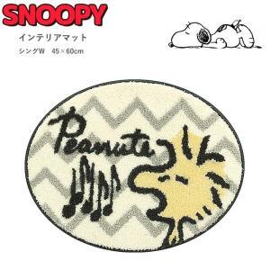 スヌーピー ウッドストック 45×60cm アクセントマット 玄関マット お風呂 洗面所 ベット 洗える 滑り止め かわいい SNOOPY インテリアマット フロアマット|kurashikan