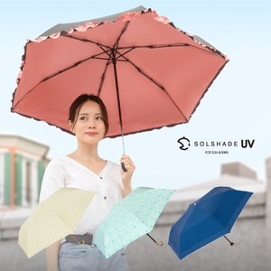 日傘 折りたたみ傘 晴雨兼用 完全遮光 軽量 折りたたみ U...