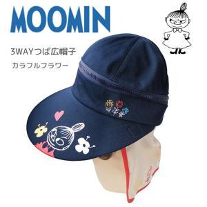 ムーミン 3WAYつば広帽子 カラフルフラワー 日よけ 紫外線 UV対策 帽子 キャップ 保育士 遠足 リトルミイ キャラクター グッズ|kurashikan