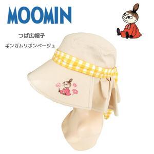大人気のムーミンシリーズから、ミイがデザインされたつば広帽子です。  ・顔や首まですっぽりカバーでき...