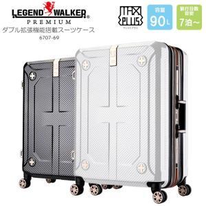 スーツケース キャリーバッグ Lサイズ 90L 拡張 TSAロック搭載  三層構造 静音 ダブルキャスター キャリーケース プレミアム おしゃれ 高級 旅行 kurashikan