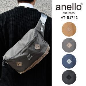 anello アネロ NEW USUAL STREET ボディバッグ ウエストバッグ ワンショルダー 斜めがけ メンズ 大人 おしゃれ ブランド 正規品 AT-B1742|kurashikan