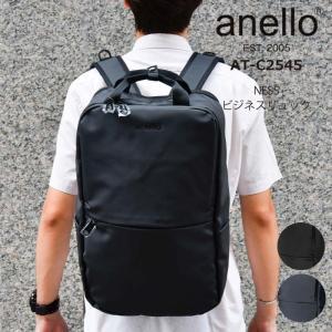 【anello】NESS ビジネスリュック 撥水性のあるマットコーティングポリキャンバスシリーズ【N...