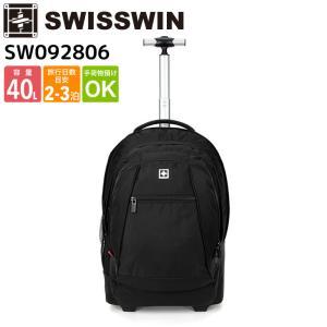 SWISSWIN スーツケース  ソフトスーツケース ソフトキャリー キャリーケース 小型 軽量 Sサイズ 機内持ち込み対応【送料無料】 kurashikan