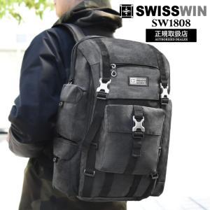 SWISSWIN リュック リュックサック 大容量 おしゃれ メンズ ノートPC収納 通勤 出張 ビジネス 旅行 アウトドア 登山|kurashikan
