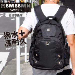 swisswin スイスウィン 大容量 30L リュックサック バックパック メンズリュックサック ビジネスリュック 登山 旅行 通勤 アウトドア 通学 おしゃれ デイパック|kurashikan