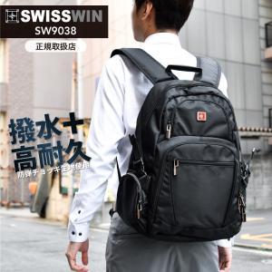 SWISSWIN スイスウィン リュックサック 大容量 27L  ビジネスリュック リュックバッグ 通勤用 登山 旅行 アウトドア デイパック メンズ おしゃれ|kurashikan