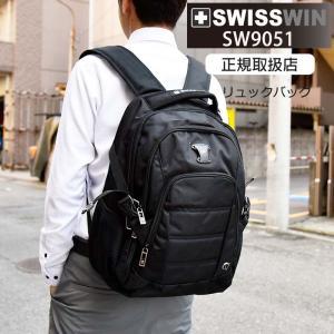 SWISSWIN ビジネスリュック リュックサック 大容量 26L 撥水加工 通勤 通学 おしゃれ デイパック 出張 メンズ ブラック 黒 正規品|kurashikan