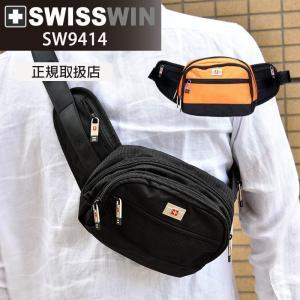 swisswin ウエストバッグ ボディバッグ メンズ おしゃれ 斜めがけバッグ アウトドア バイク 自転車 スイスウィン|kurashikan