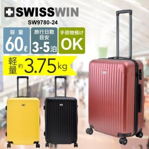 【送料無料】SWISSWIN スーツケース 60L Mサイズ TSAロック搭載 防水 大容量 軽量 kurashikan