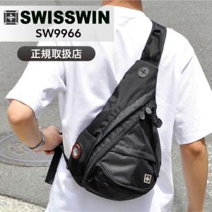 SWISSWIN ボディバッグ 撥水 スイスウィン 8L メンズ swisswin ワンショルダー おしゃれ 防水バッグ 斜めがけバッグ アウトドア|kurashikan