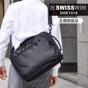 swisswin ビジネスバッグ 3way メンズ ビジネスリュック 通勤 出張 就活 大容量 防水 鞄 3WAYビジネスバッグ 黒 ブランド|kurashikan