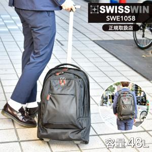 swisswin リュック 48L 大容量 キャリーバッグ 2way リュックバッグ スイスウィン 機内持ち込み可 キャスター付き ビジネス出張 旅行 かばん ブラック|kurashikan